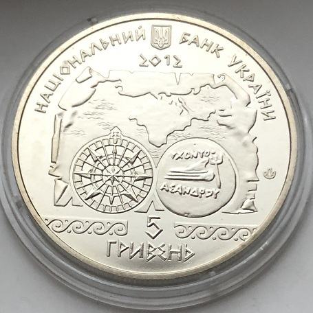 Мужские наручные часы Ракета СССР 2609 черные