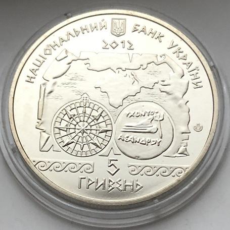 Монета Украины 5 гривен Античне судноплавство 2012 года