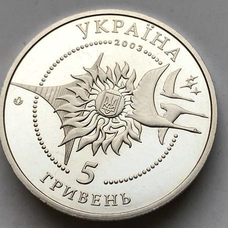Мужские наручные часы Полет de luxe 29 камней СССР