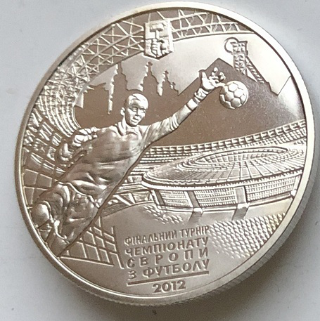 Монета Украины 5 гривен Евро-2012 Донецк 2011 года