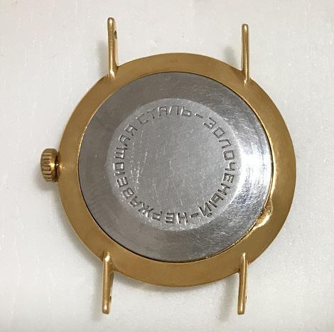 наручные часы Ракета телевизор СССР большие