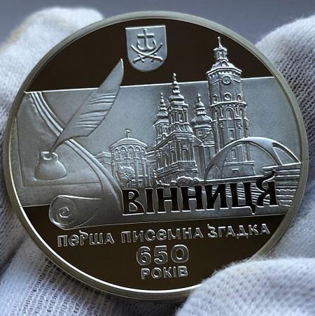 Серебряная монета Украины 10 гривен Виннице 650 лет 2013 года