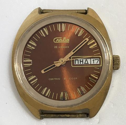 Мужские наручные советские часы Слава позолоченные