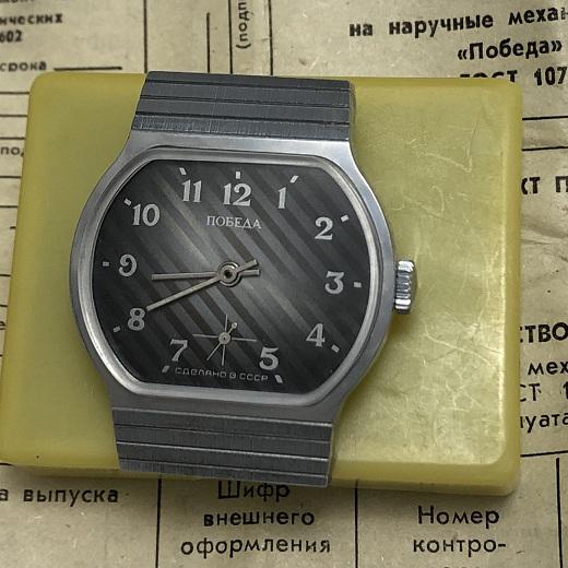 Наручные мужские часы Победа очень красивые