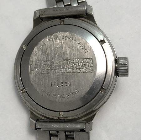 Наручные командирские часы Амфибия антимагнитные СССР