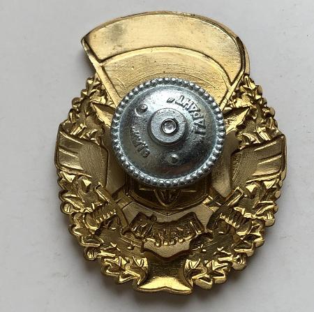 наручные часы Ракета СССР 2628 Н рифленка позолоченные