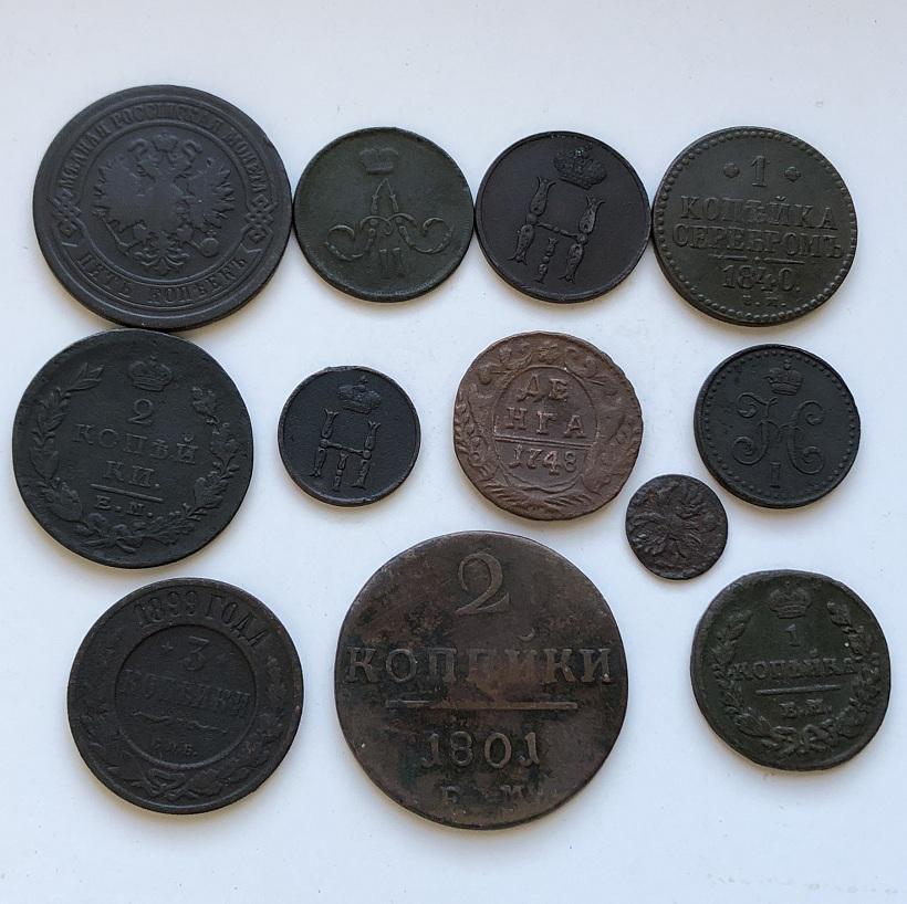 Комплект старинных монет царизм № 37 - 12 шт