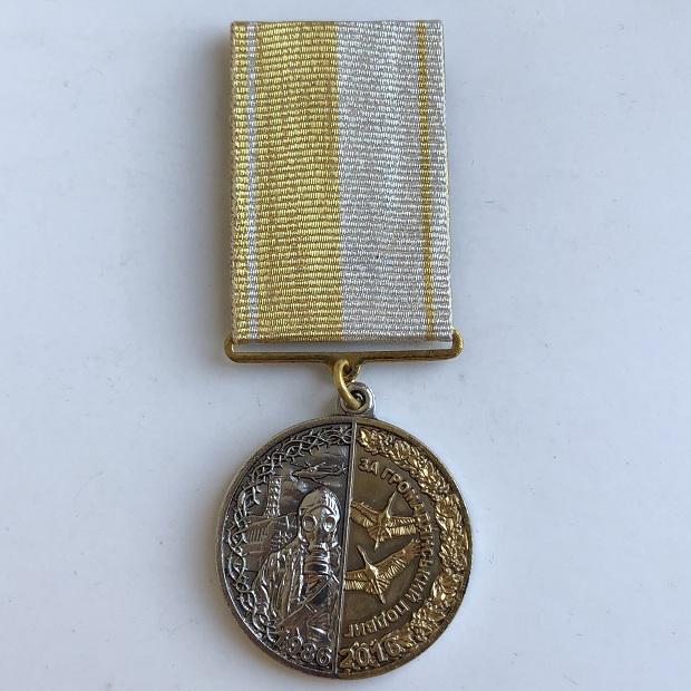 Мужские наручные часы Слава СССР 21 камень белый циферблат