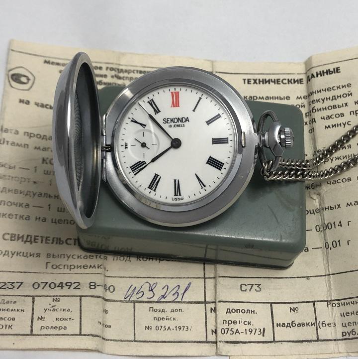 наручные часы Ракета 2609 НА красные в позолоте СССР