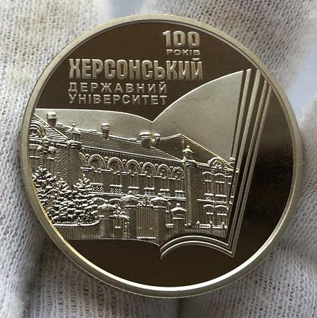 наручные часы Восток СССР 2409А тесненые в позолоте