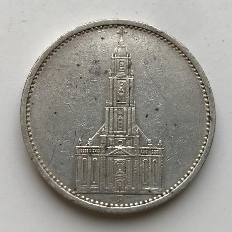 Пять рейхсмарок Германия кирха серебро