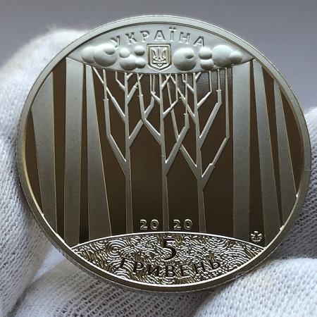 Юбилейная монета Украины 5 гривен 100 лет Харьковскому историческому музею