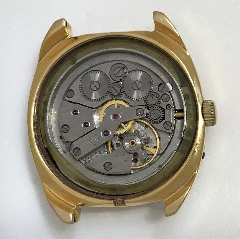 Мужские наручные советские часы Slava