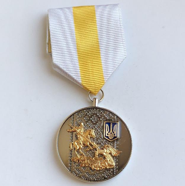 Медаль защитнику Украины За честь За славу За народ