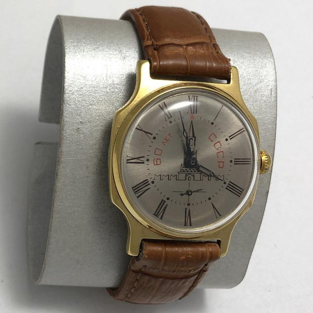 Мужские наручные часы Победа 60 лет СССР