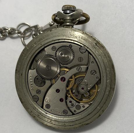 Карманные часы Молния Корсар Сказ об Урале