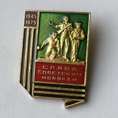 Мужские наручные часы из СССР Слава бордовые