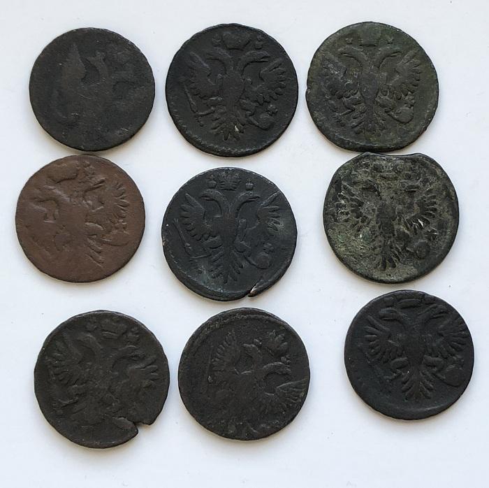 Комплект старых монет царской России денга № 36