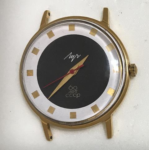 Мужские наручные советские часы Луч двухцветные