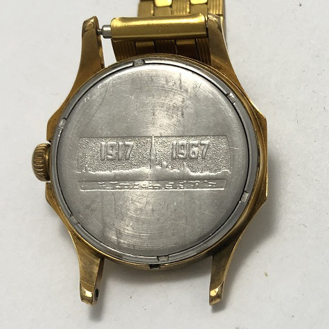Мужские наручные часы Восток СССР футбол