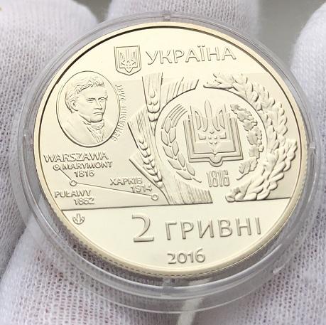 Мужские наручные часы из СССР Слава достойные