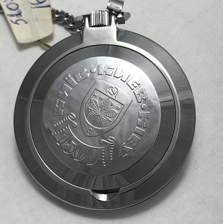 Карманные часы Киеву 1500 лет