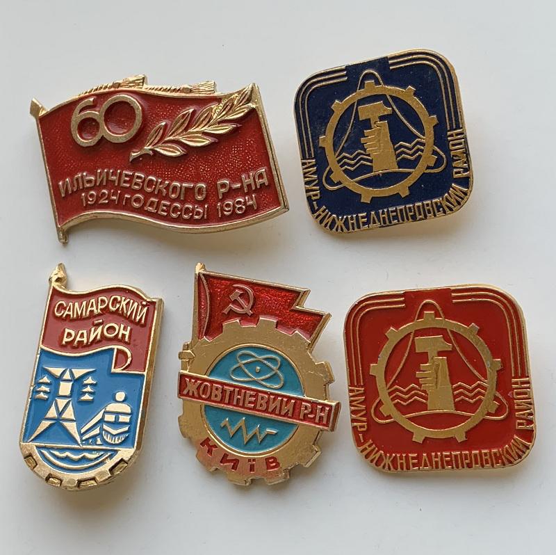 мужские часы Ракета СССР Зеро