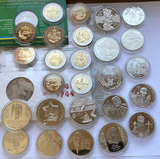 Полный годовой набор юбилейных и памятных монет Украины 2014