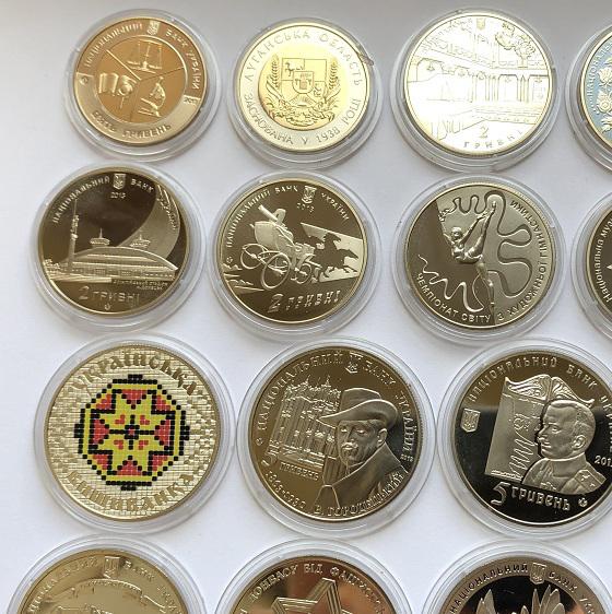 Полный годовой набор юбилейных и памятных монет Украины 2013