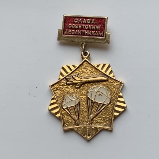 Значок СССР Слава Октябрю