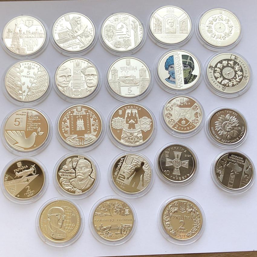 Набор монет Украины 2020 года