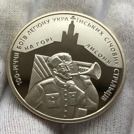 наручные часы Ракета СССР 2609 НА черные в позолоте