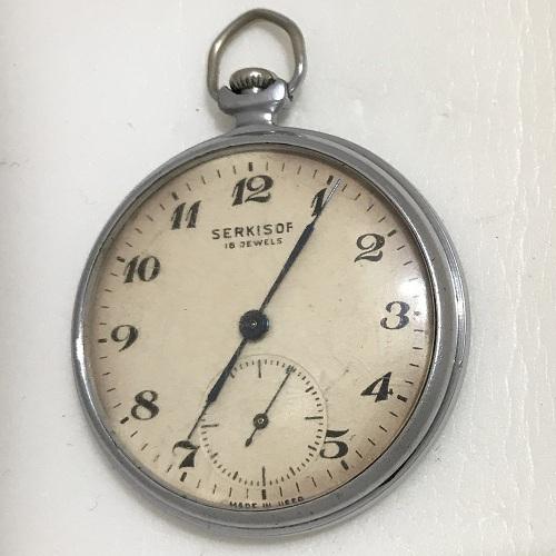 Часы карманные Serkisof