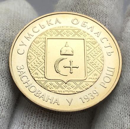 Мужские наручные часы Полет de luxe автомат СССР 29 камней масонские