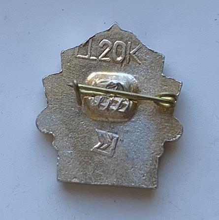 Наручные мужские часы Восток СССР 18 камней позолоченные редкие
