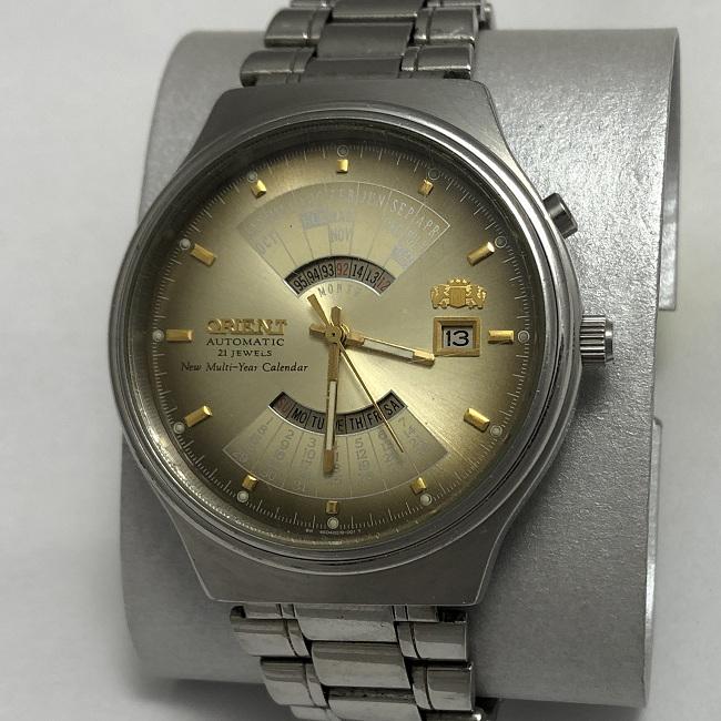Карманные часы Молния СССР узоры 3602