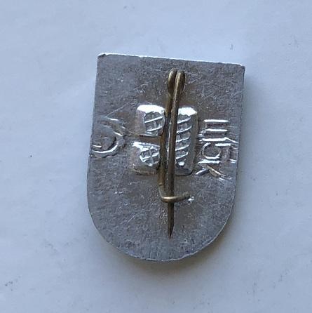 Монета три марки Саксония серебро
