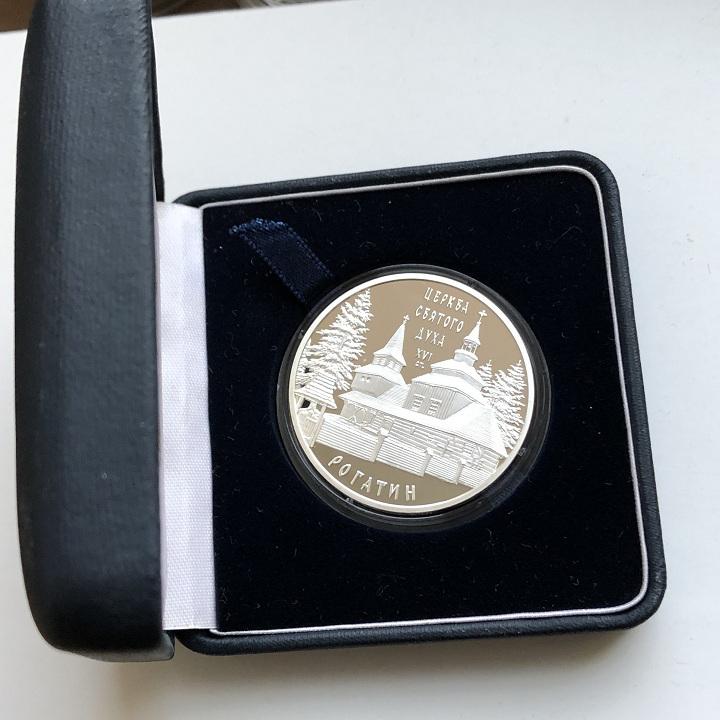 Монета Украины 10 гривен церковь в Рогатине 2009 года