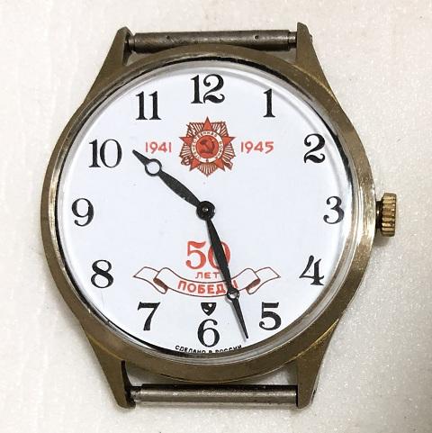 Мужские наручные часы Слава СССР экспортные 26 камней позолоченные