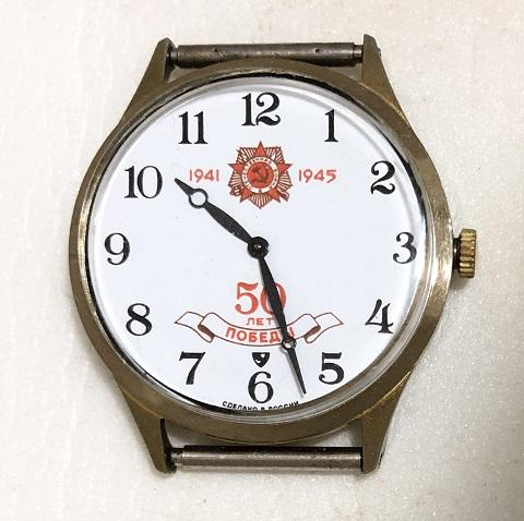 Мужские наручные часы Чайка 50 лет победы