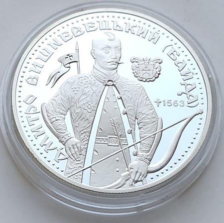 Памятная монета Украины 10 гривен Байда Вишневецкий 1999 года серебро