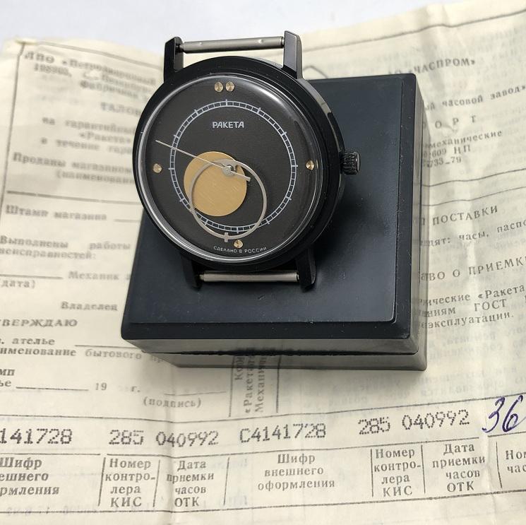 Мужские наручные часы Ракета Коперник