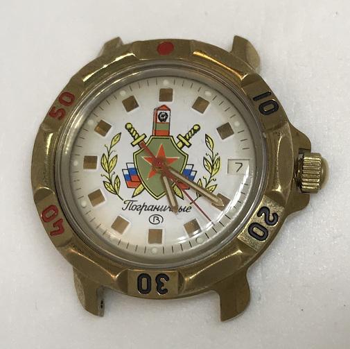 Командирские часы Восток желтые пограничные