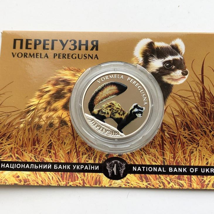 Монета Украины 2 гривны Перегузня 2017 года