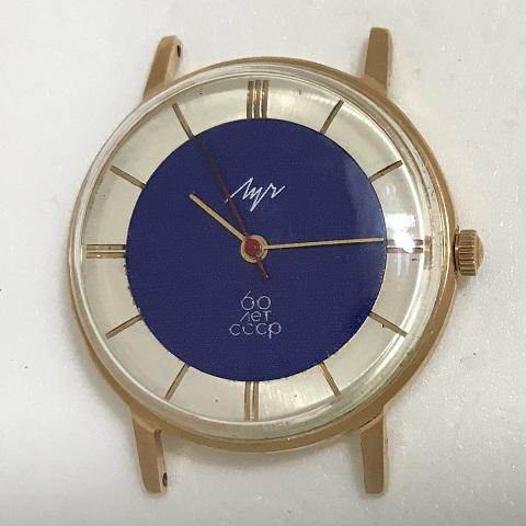 db5c4c97 Купить наручные мужские часы Луч сделанные в СССР 23 камня в Украине ...