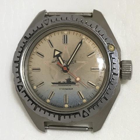 Мужские наручные часы амфибия СССР корабль