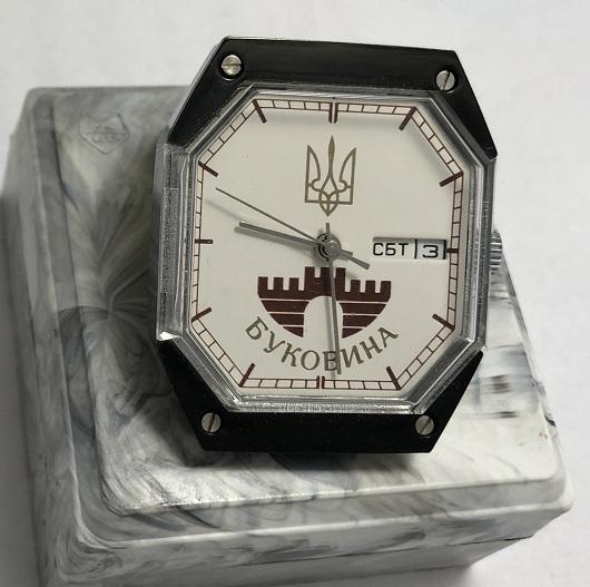 Мужские наручные часы Ракета Гробик Буковина
