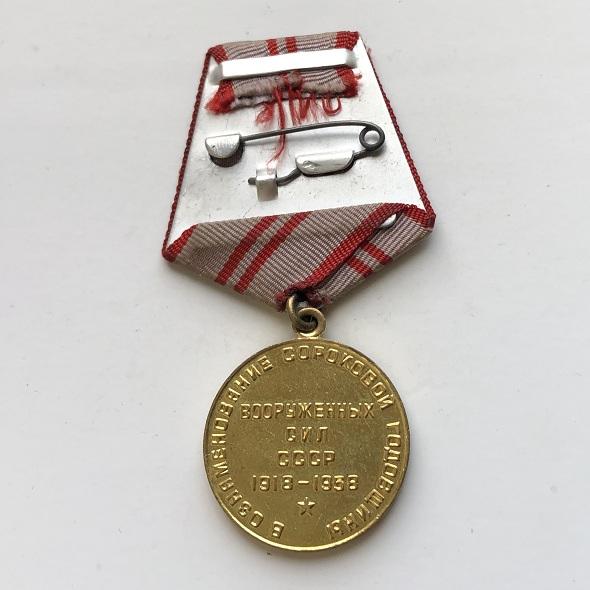 Наручные мужские часы Кировские СССР