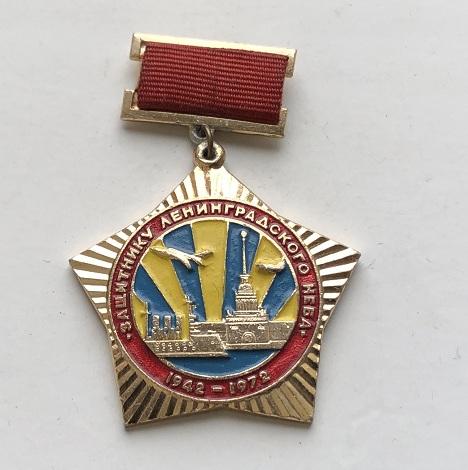Командирские часы Амфибия Восток СССР антимангнитные противоударные