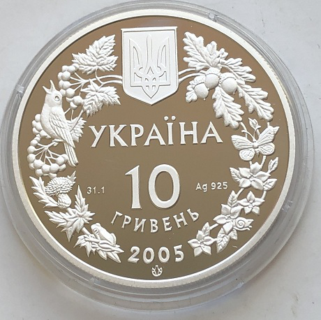 наручные часы Cornavin de luxe СССР редкие 23 камня